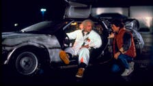 Back to the Future Day has finally arrived!