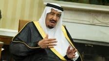 King Salman calls for Arab-South American summit