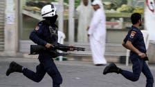 بحرین: داعش کے سیل سے وابستہ 24 مشتبہ افراد پر فردِ جُرم