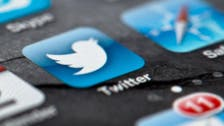 Twitter seeks to improve relations with advertisers and developers
