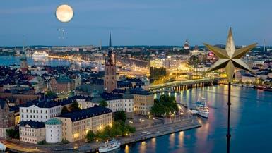 #السويد تفرض تدقيقا على وثائق المسافرين إلى أراضيها