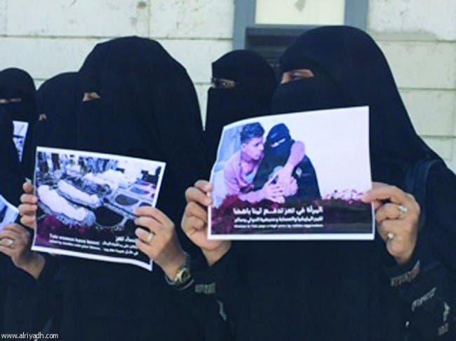 نساء اليمن ضحايا الحوثي