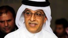African confederation backs Salman for FIFA job