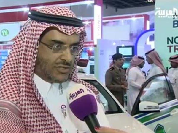 """الداخلية السعودية تعرض خدماتها الذكية في """"جيتكس"""" دبي"""