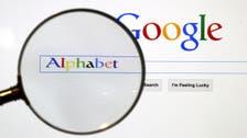 Google parent Alphabet sets profit record, plans $50 billion share buyback