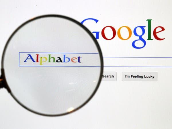 """غوغل.. إذن قانوني بـ""""رقمنة"""" الكتب"""