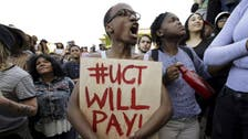 South Africa's ANC risks young voter anger in education fee row
