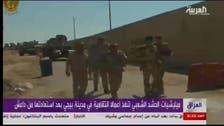 Reports: Militias in Baiji retaliate against officers from Iraqi-Iran war