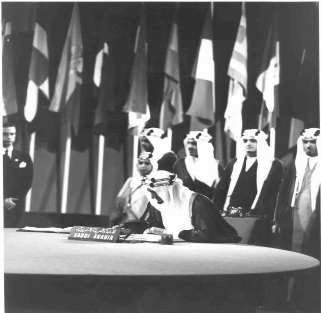 Prince Faisal bin Abdul Aziz, Viceroy of Hijaz and Minister of Foreign Affairs; Chairman of the Delegation from Saudi Arabia, Signing the Charter at a ceremony held on June 26, 1945.
