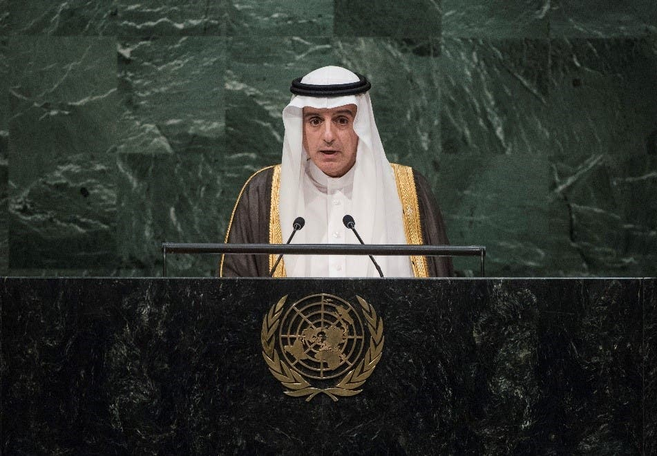 Adel Ahmed Al-Jubeir, Minister for Foreign Affairs of Saudi Arabia, addresses the United Nations summit for the adoption of the post-2015 development agenda, on Sept. 27, 2015.