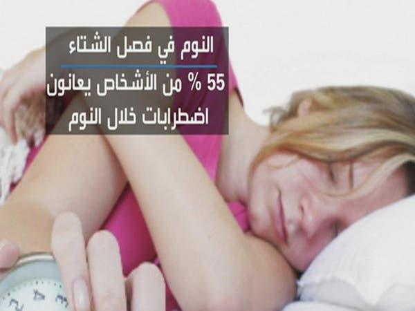 بالساعة والدقيقة.. هذا هو أفضل وقت للنوم