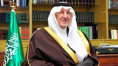 خالد الفيصل الشخصية الثقافية لمعرض الشارقة للكتاب