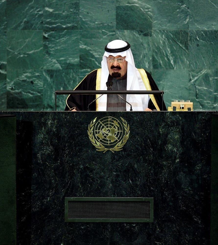 King Abdullah Bin Abdulaziz Al-Saud addresses a General Assembly meeting on the Culture of Peace, in November 2008