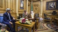Kerry, in Saudi Arabia, meets with King Salman
