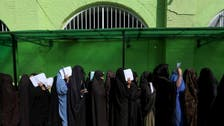 US Embassy in Afghanistan warns against extremist attacks targeting women