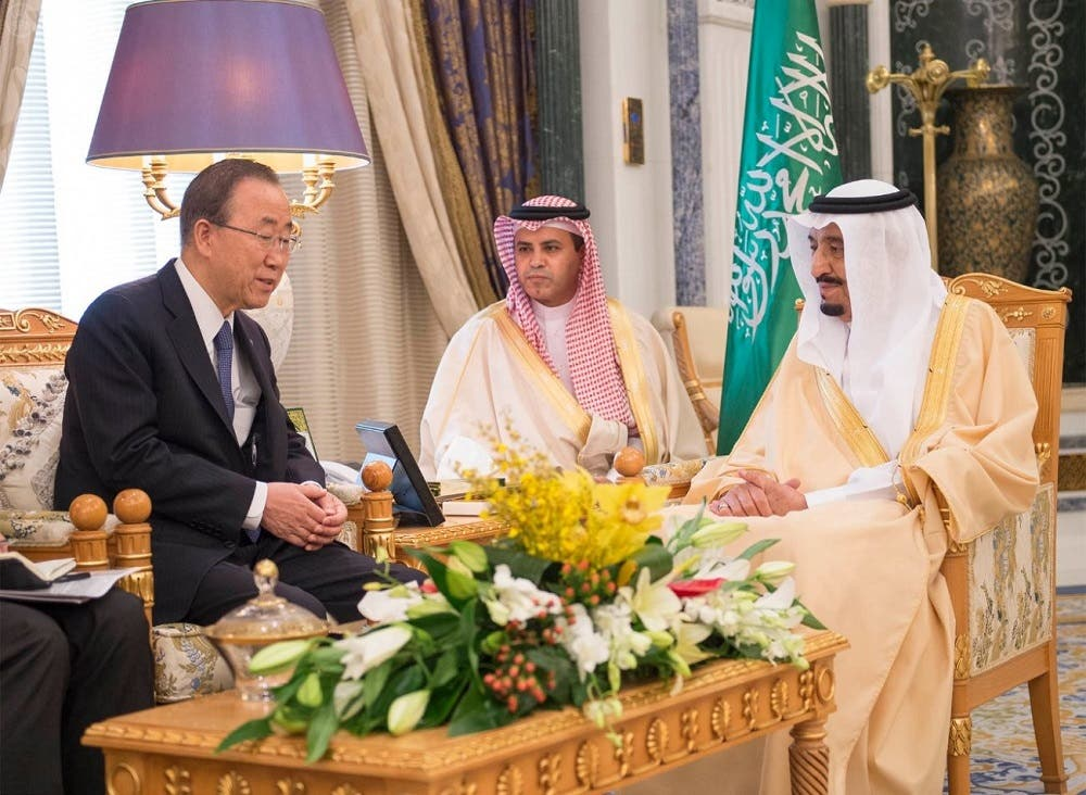 King Salman bin Abdulaziz and U.N. Secretary General Ban Ki-moon during his official visit to Saudi Arabia in February 2015