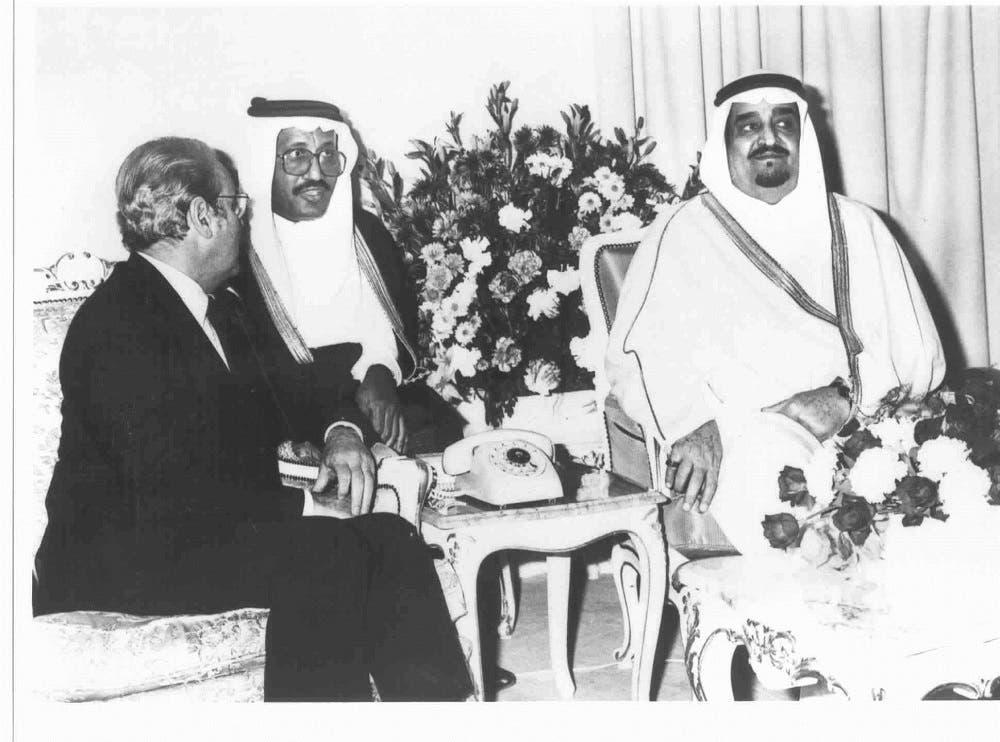 King Fahd bin Abdul Aziz and former U.N. Secretary General Javier Perez de Cuellar (left) who was on a tour of Saudi Arabia in April 1985.