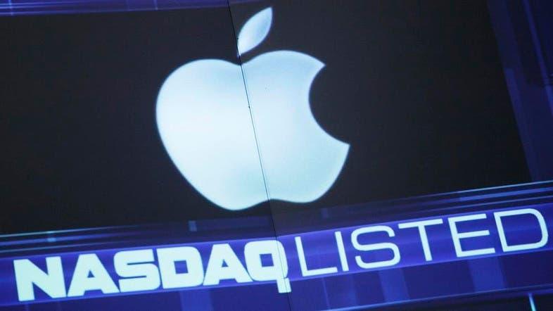 Nasdaq May See Record With Apple Earnings Al Arabiya English