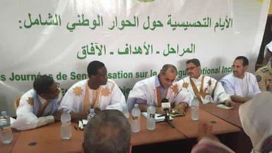 """الأغلبية في موريتانيا ترحب بـ""""إيجابية"""" المعارضة"""