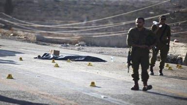 الاحتلال يقتل فلسطينية في الخليل بحجة طعن جندي