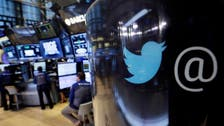 Twitter chief Dorsey gives chunk of stock to employees