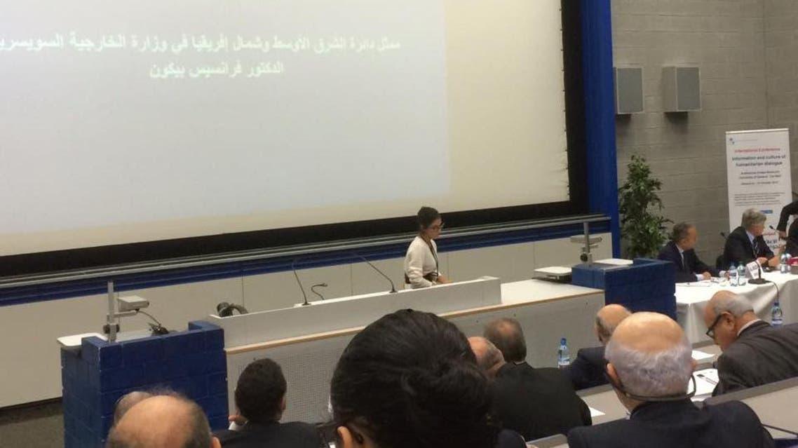 مؤتمر دولي في جنيف للإعلام وثقافة الحوار الإنساني