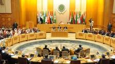 اجتماع لوزراء الخارجية العرب لبحث تدخل #تركيا بالعراق