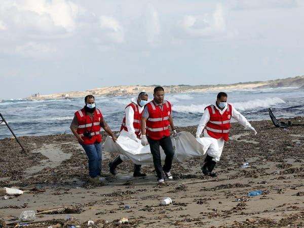 فقدان عشرات المهاجرين بحادث غرق جديد على سواحل ليبيا