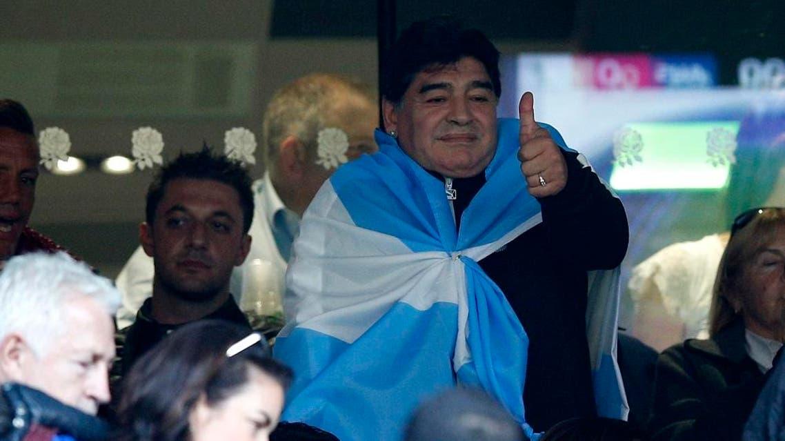 Maradona   Rugby Stadium