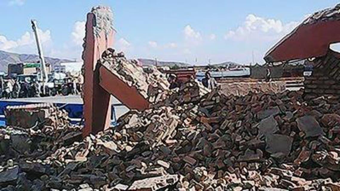 زلزله افغانستان