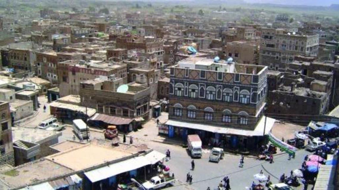 """محافظة """"ذمار"""" اليمنية - أرشيفية"""