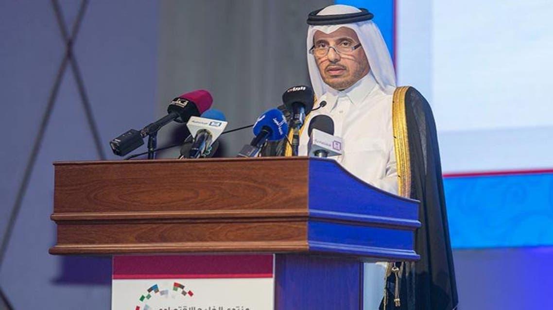 المنتدى الخليجي الاقتصادي الدوحة