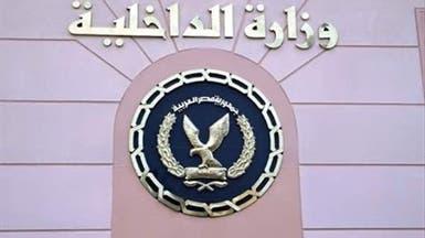 """بمناسبة """"نصر أكتوبر"""".. الإفراج عن 2392 سجيناً بمصر"""