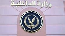 """مصر.. مقتل إرهابي من """"حسم"""" الإخوانية بمواجهة مع الشرطة"""