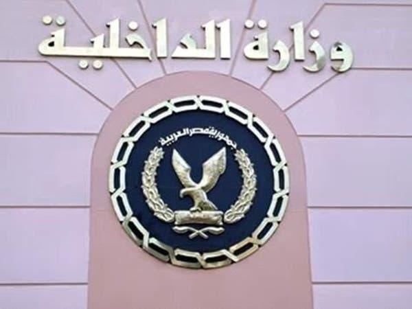 مصر تكشف تفاصيل القبض على خلية إلكترونية مدعومة تركياً