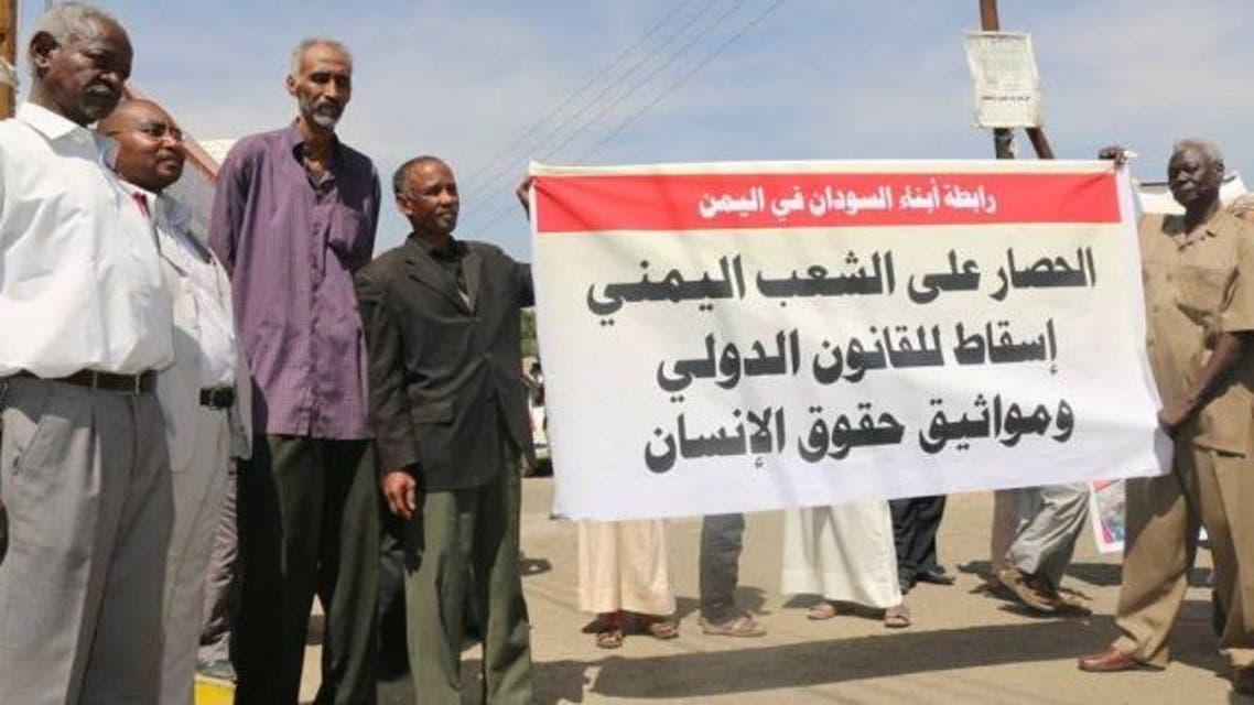 السودانيون في اليمن