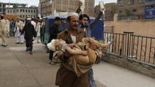 پاکستان میں شدید زلزلہ، 328 افراد جاں بحق، 1800 زخمی