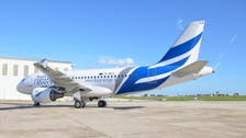 Out of the ashes, a new Libyan airline takes flight