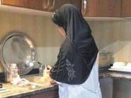 رفع الحظر عن استقدام العمالة الإثيوبية في السعودية