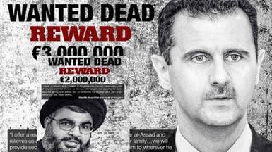 """جائزة """"الجولاني"""" لمن يأتيه برأسي الأسد ونصر الله"""