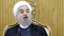 اختتامِ سال تک عالمی پابندیاں ختم ہوجائیں گی: ایرانی صدر