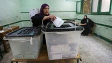 مصر :پارلیمانی انتخابات کے پہلے مرحلے کی دوبارہ پولنگ