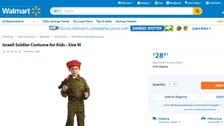 Walmart's Israeli soldier Halloween costume for kids sparks uproar