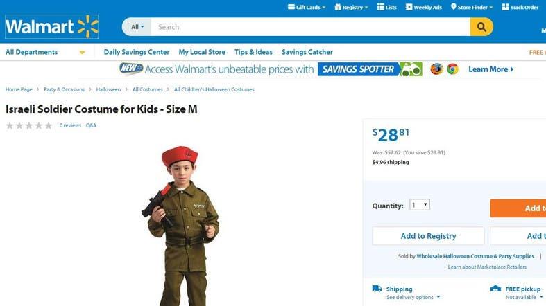 Halloween Costumes For S At Walmart | Walmart S Israeli Soldier Halloween Costume For Kids Sparks Uproar