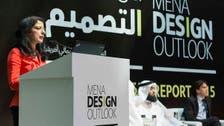 MENA Design industry valued at $100b in 2014
