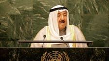 Kuwait Emir urges reforms as income drops 60 percent