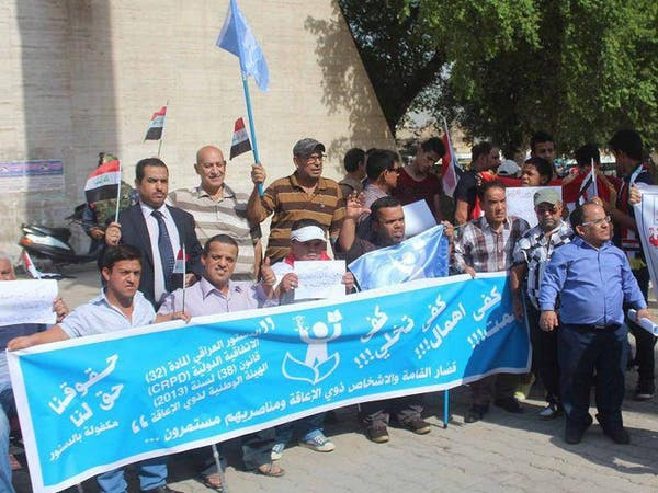 التظاهرات مجدداً في كردستان العراق.. والسبب الرواتب