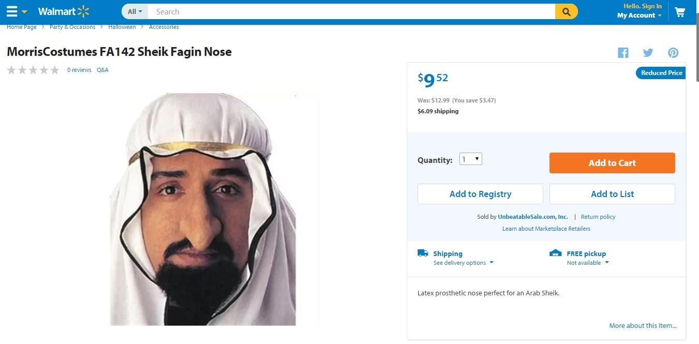 Walmart's Israeli soldier Halloween costume for kids sparks uproar ...