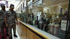 Saudi Arabia shuts down alcohol factories