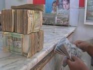 """""""الحوثي"""" تنهب 35 مليار ريال مرتبات موظفي الدولة بالحديدة"""